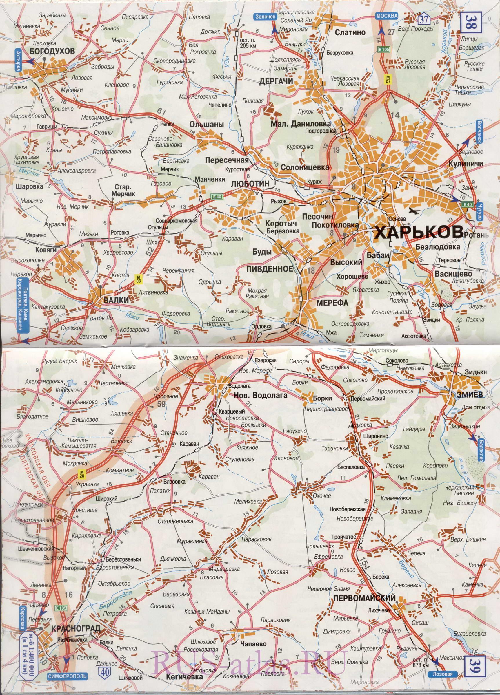 Подробная карта трассы м2 от харькова