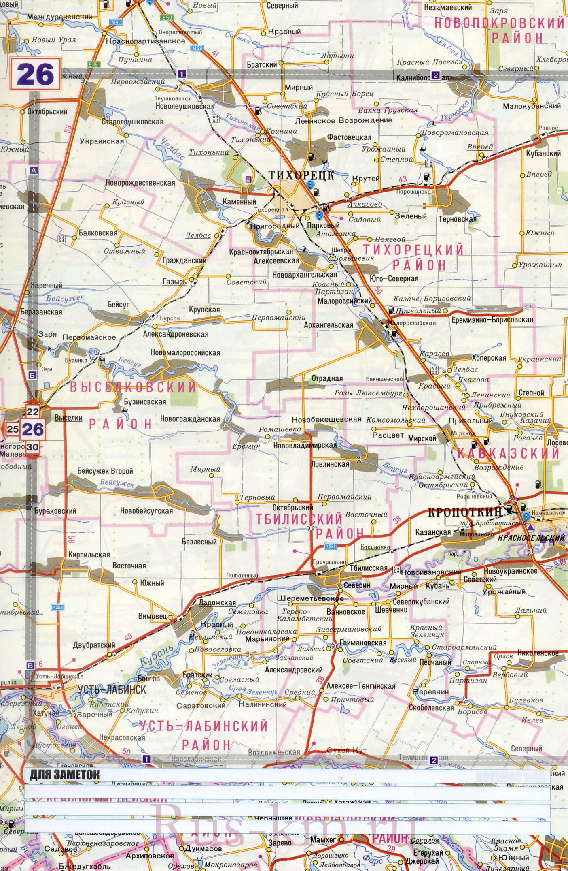 Карта Кореновска С Улицами И Номерами Домов Вид Со Спутника
