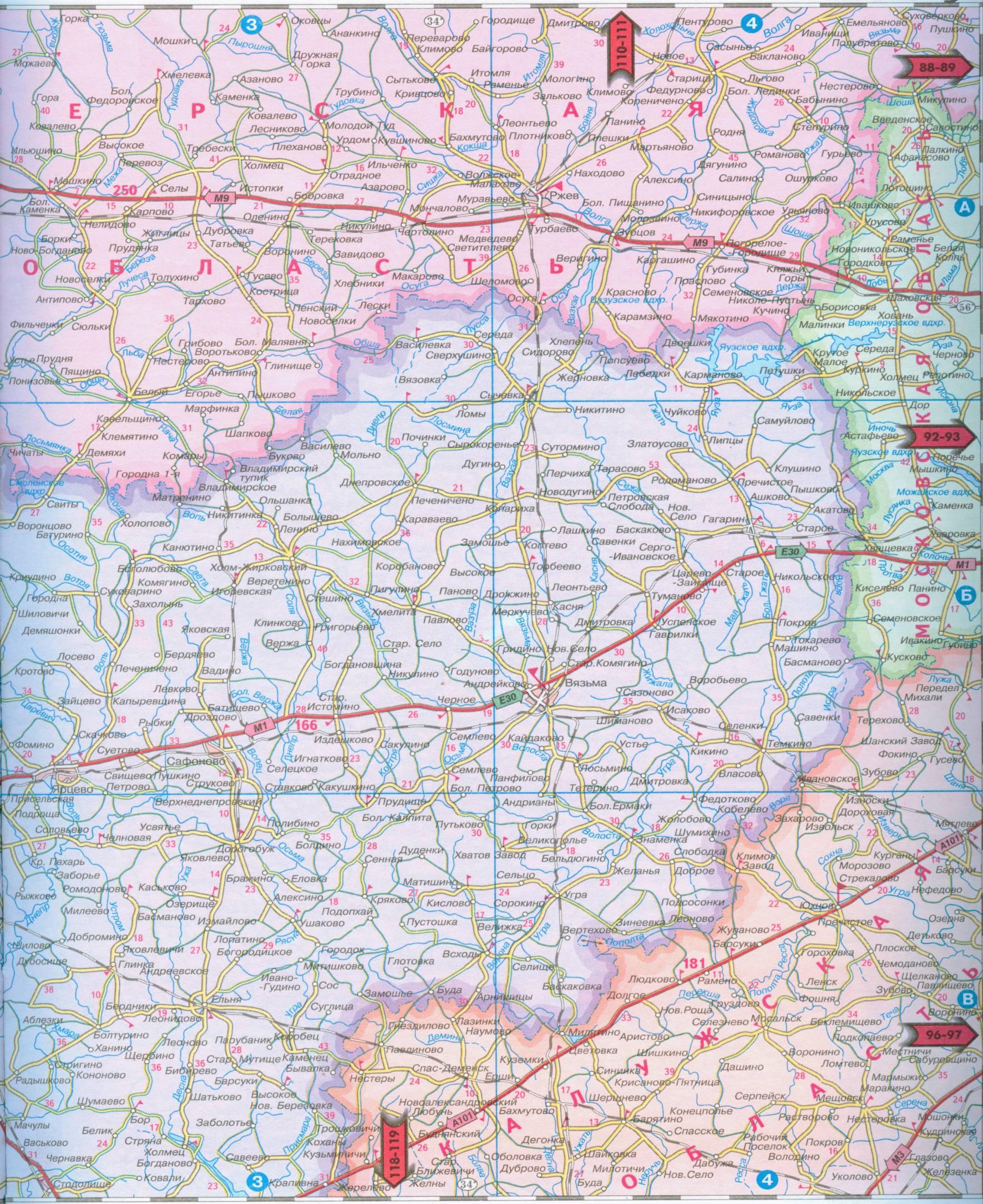 Карта Смоленской обл. Автомобильная карта 1см:11км ...: http://rus-atlas.ru/map325549_0_1.htm