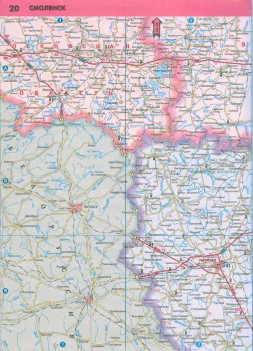 Карта автодорог Смоленской