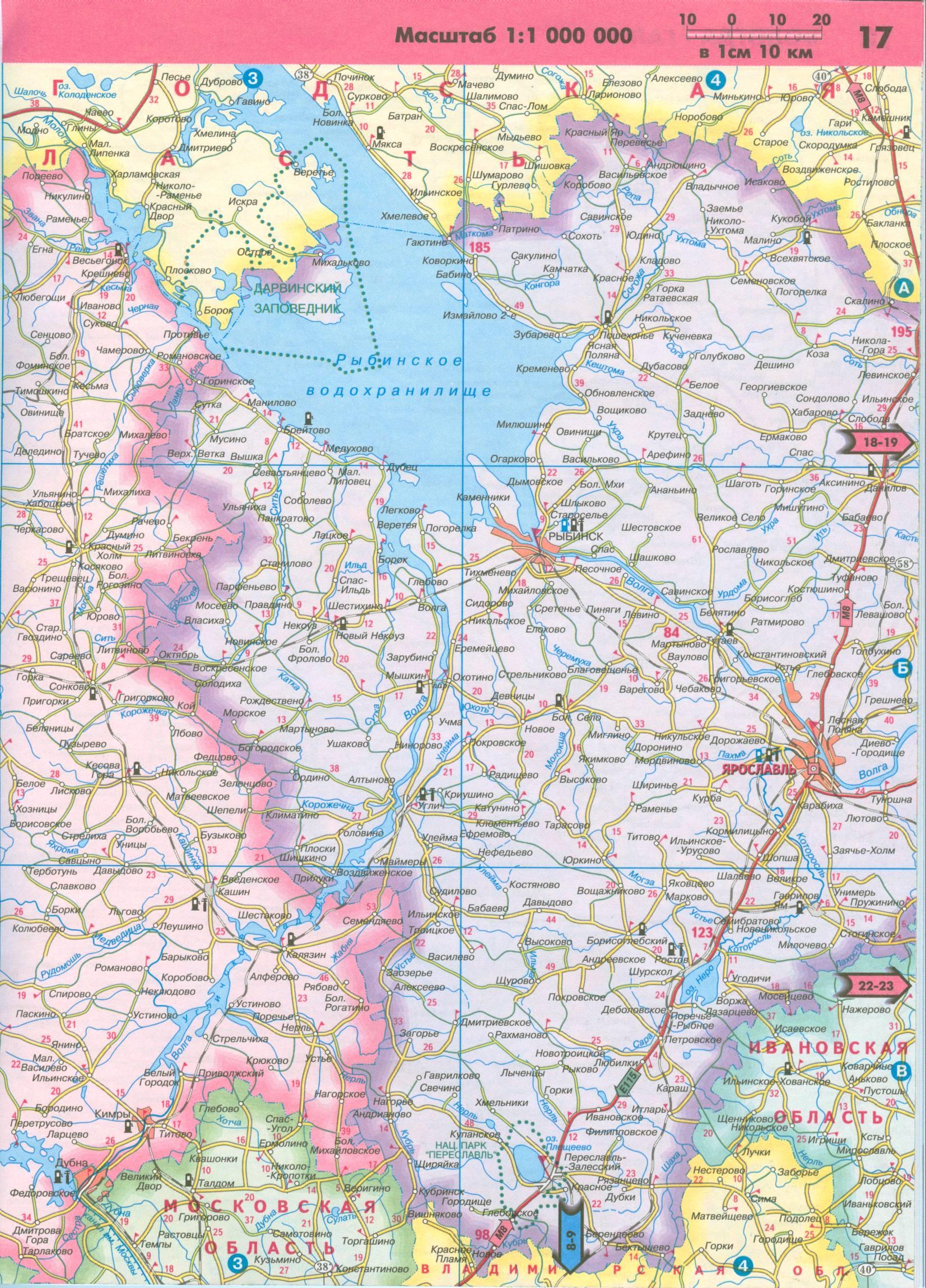 Карта Ярославской области Районы Ярославской обл