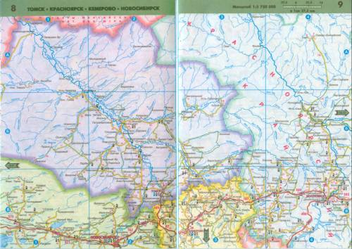 Атлас автодорог Сибири. Карта