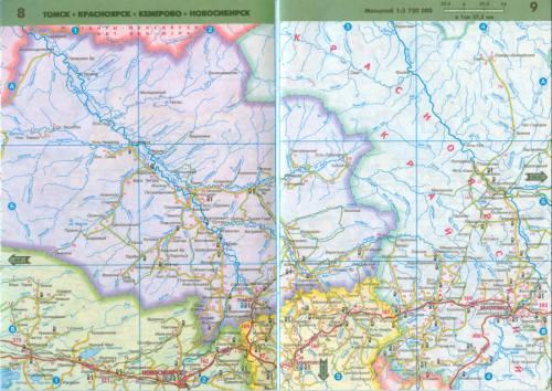 скачать карту сибири для навител Nm3 - фото 11
