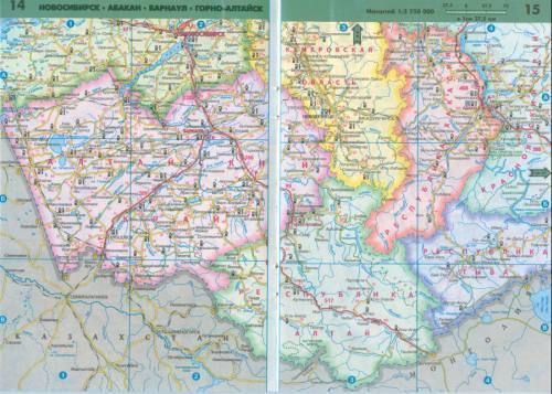 Атлас автодорог сибири карта дорог