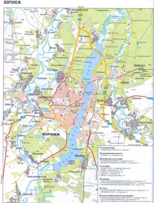 Карта Воронежа. Карта схема