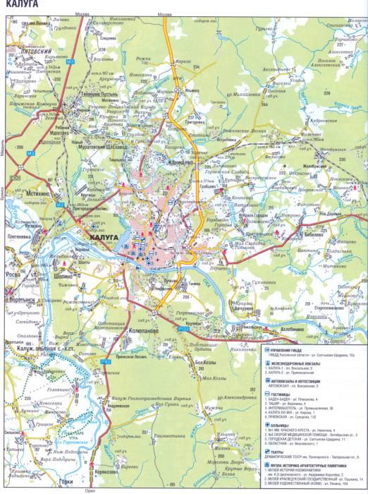 карта города калуга