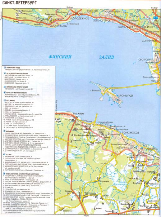 Карта Санкт-Петербурга. Карта