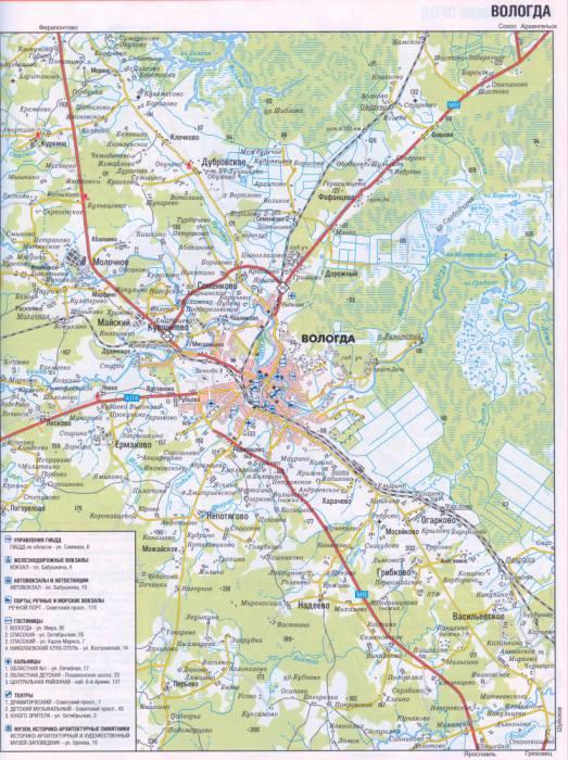 Карта Вологды. План схема