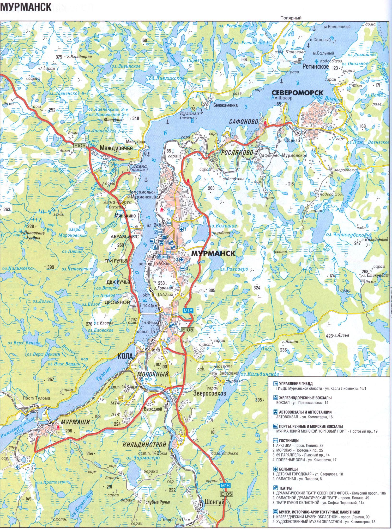 Карта схема г Мурманск с окрестностями - Росляково, Сафоново, Североморск, Мурмаши, Кильдинстрой.
