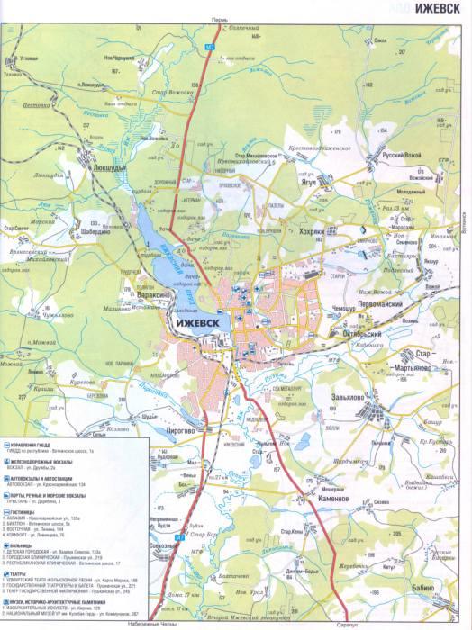 Ижевск. Подробная карта