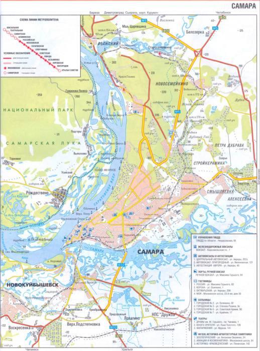Карта Самары.  План схема города Самара с окрестностями - Волжский, Новокуйбышевск.
