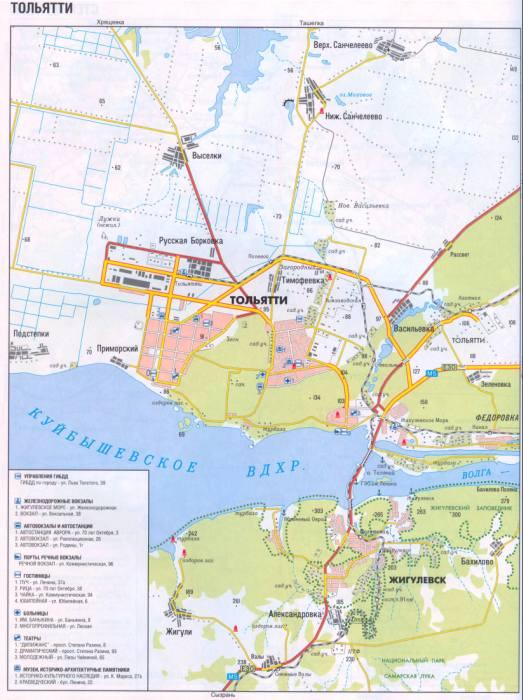 Схема карта г тольятти