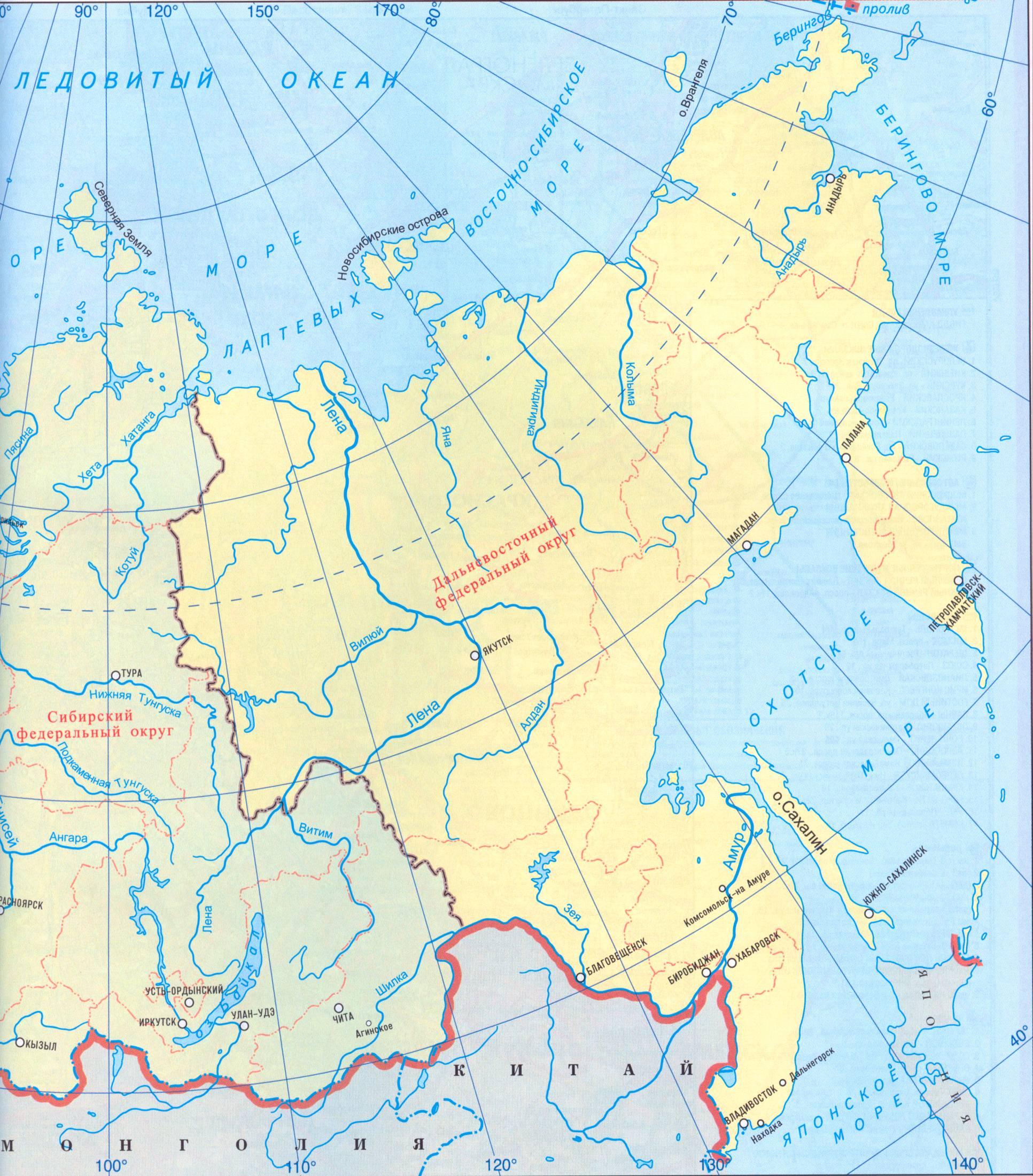 Карта России по федеральным округам. Российская Федерация ...