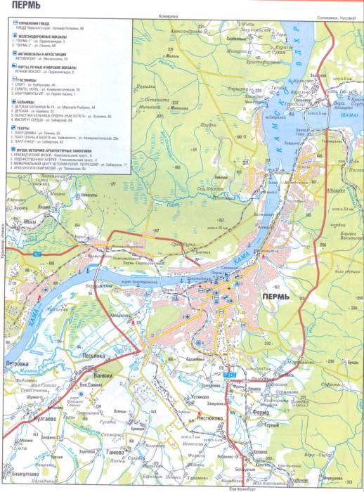 Карта Перми.  План схема города Пермь и окрестностей, схема проезда.