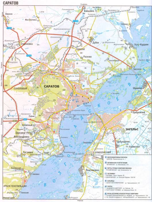 Автомобильные дороги города Саратова, близлежащие населенные пункты: Энгельс, Приволжский, Красный Текстильщик...