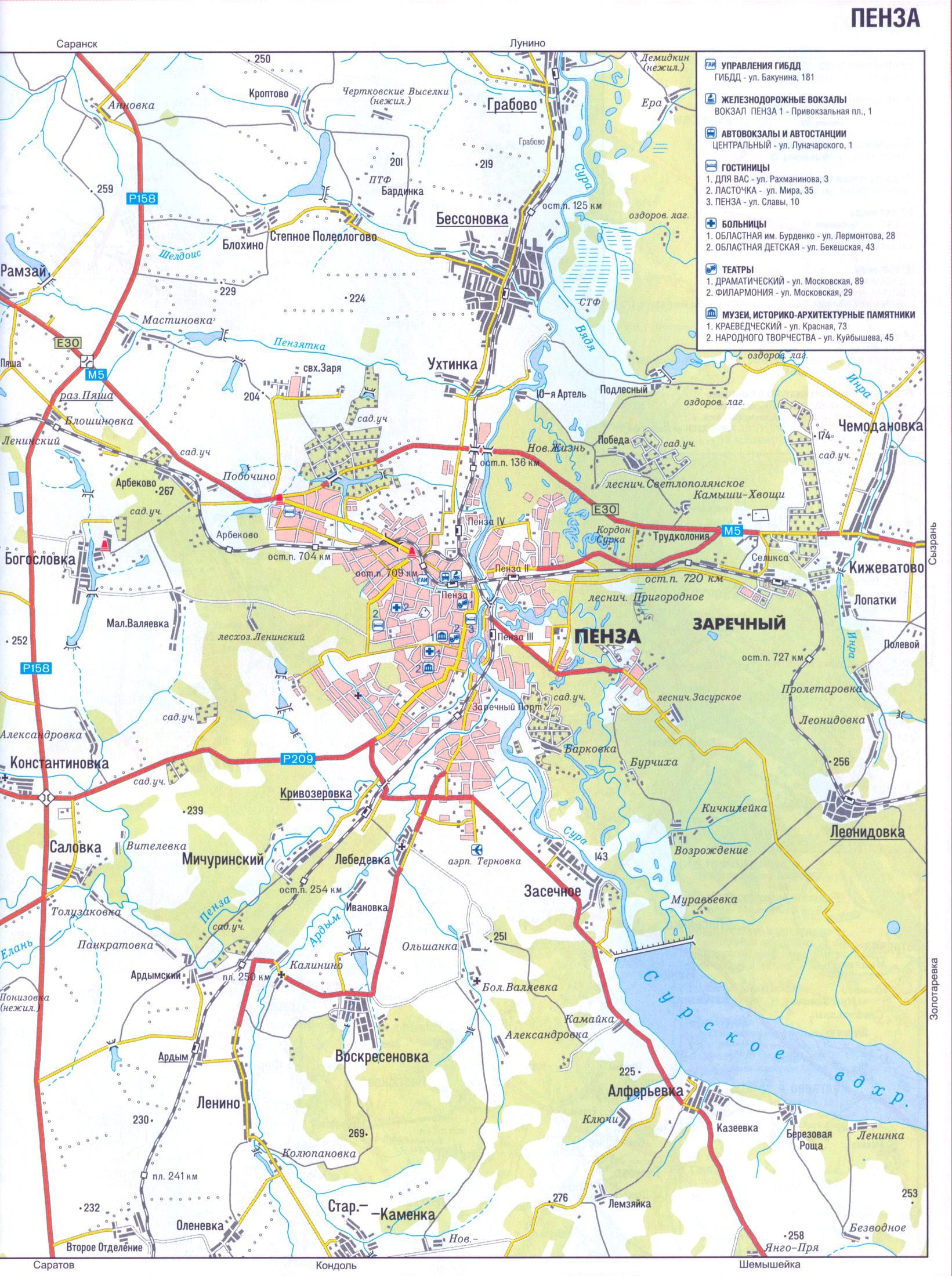 Карта Пензы. Карта схема проезда Пензы, A0: http://rus-atlas.ru/map331340_0_0.htm