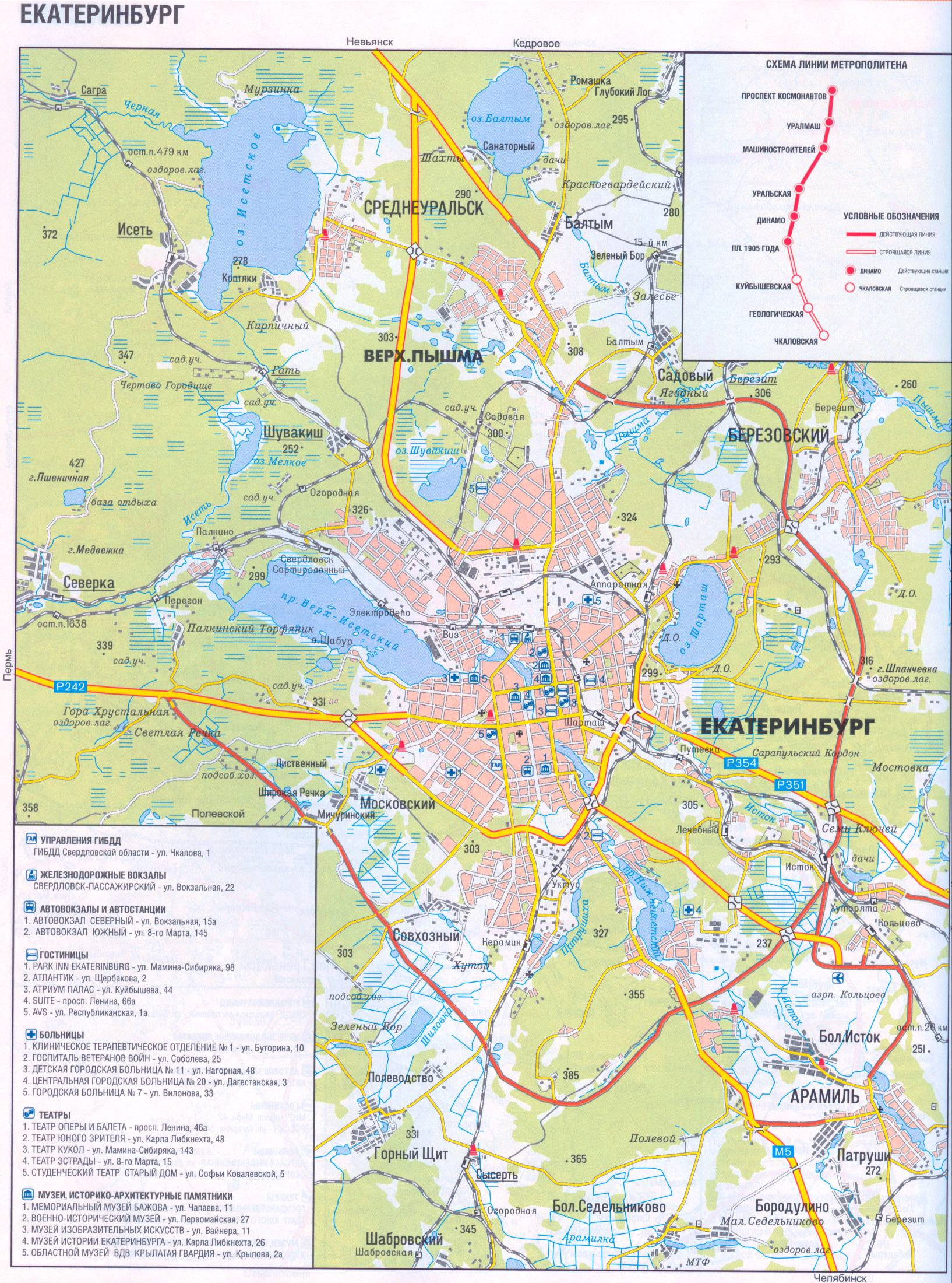 Карта екатеринбурга карта автодорог