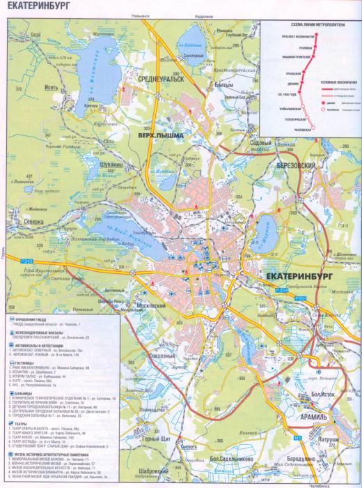 Карта автодорог города Екатеринбурга, схема проезда.  Скачать карту г.Екатеринбург.