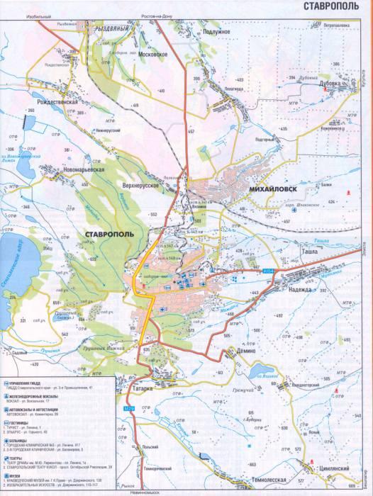 Карта Ставрополя.
