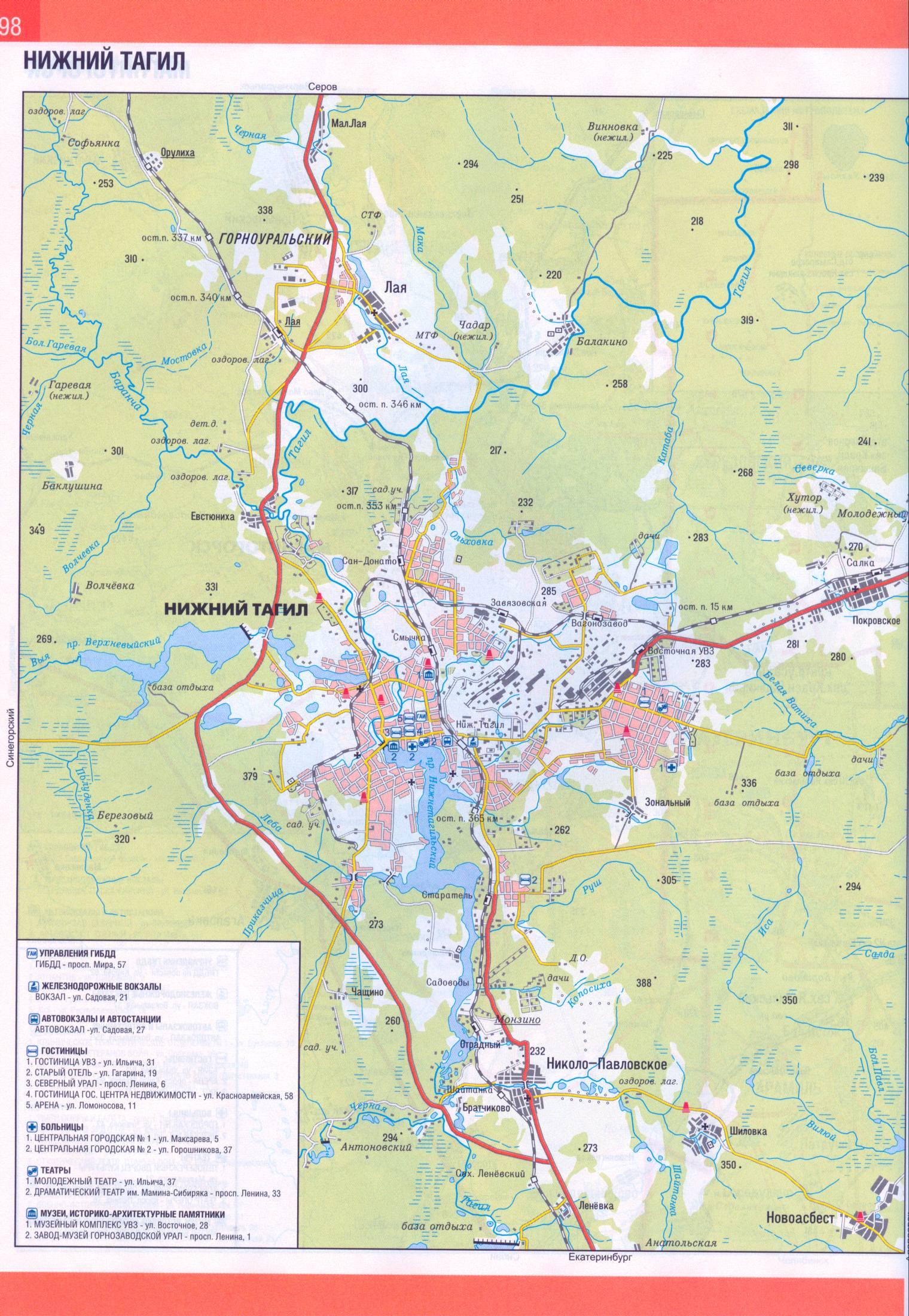 Карта Нижнего Тагила.  План города Нижний Тагил, схема проезда по авто дорогам.