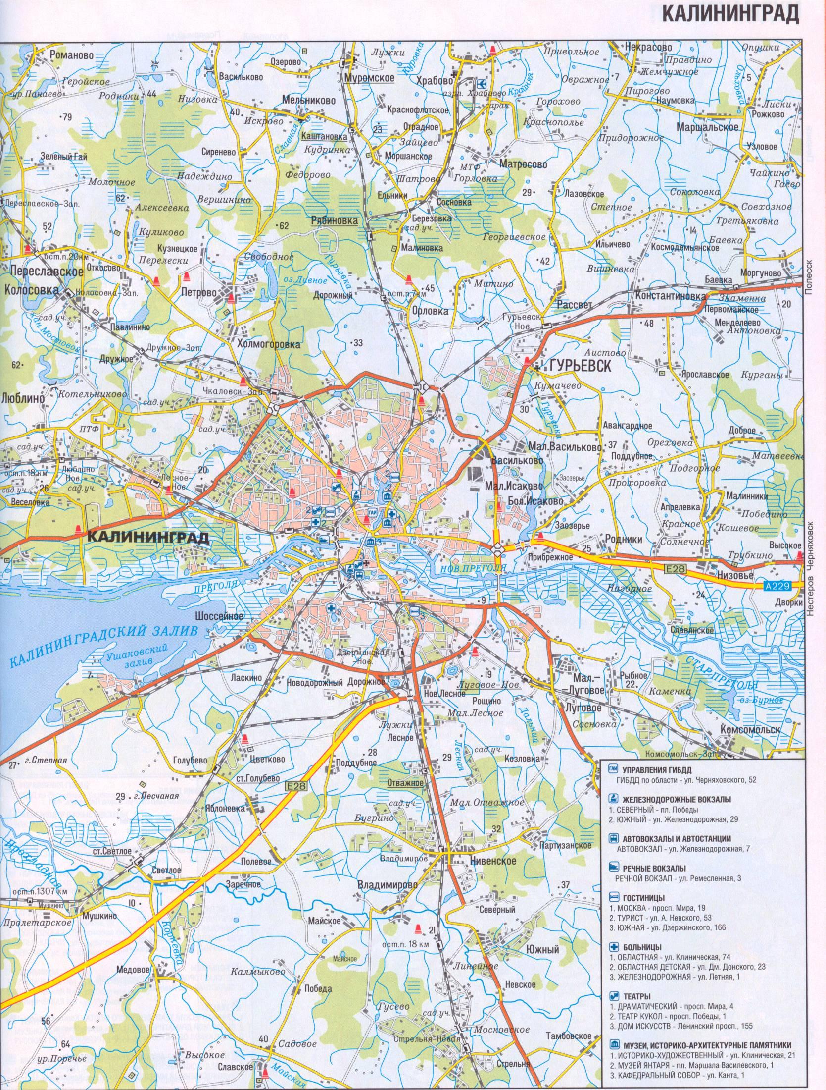 Карта схема города Калининград и окрестностей, схема проезда.  Скачать карту Калининграда.