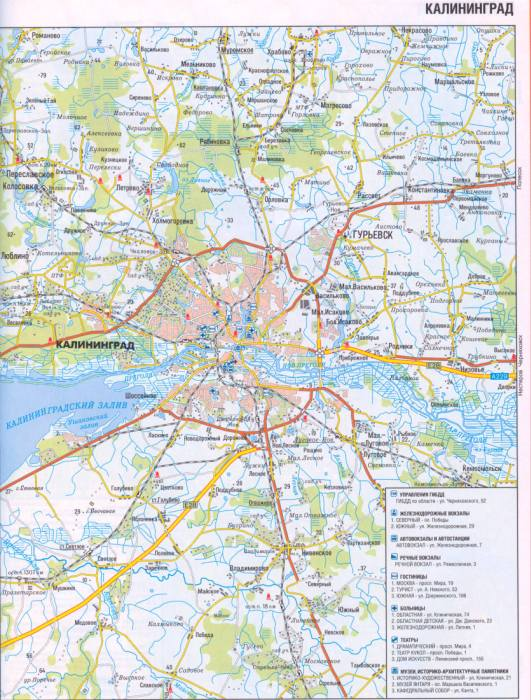 Карта Калининграда. Карта