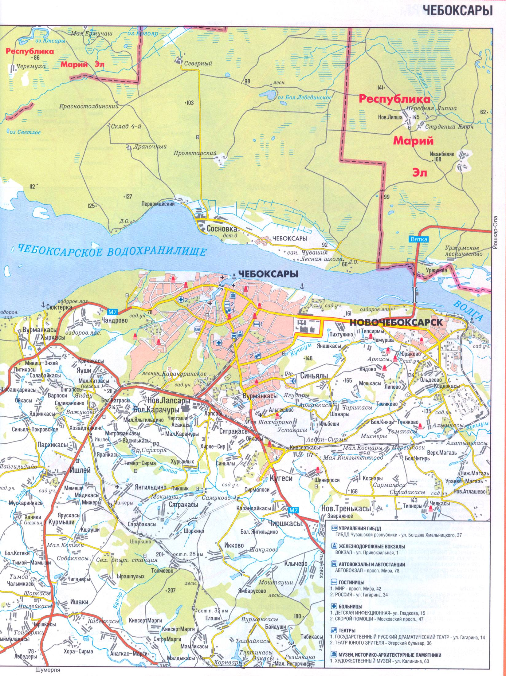План карта города Чебоксары, схема проезда.
