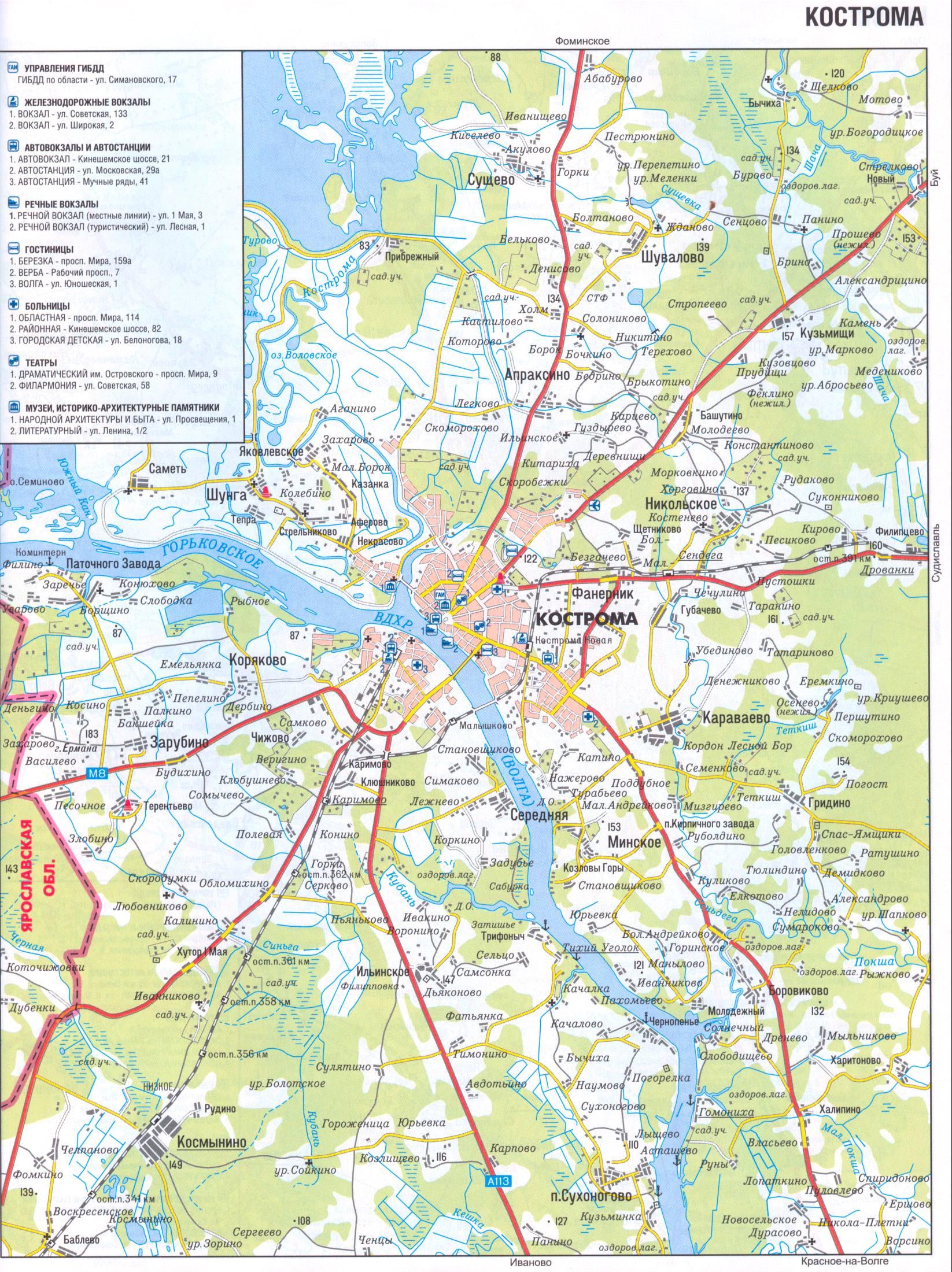 Карта города Кострома, схема проезда транспорта.  Скачать карту Костромы бесплатно.