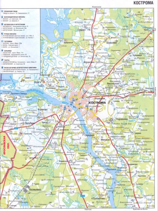 Кострома, схема проезда