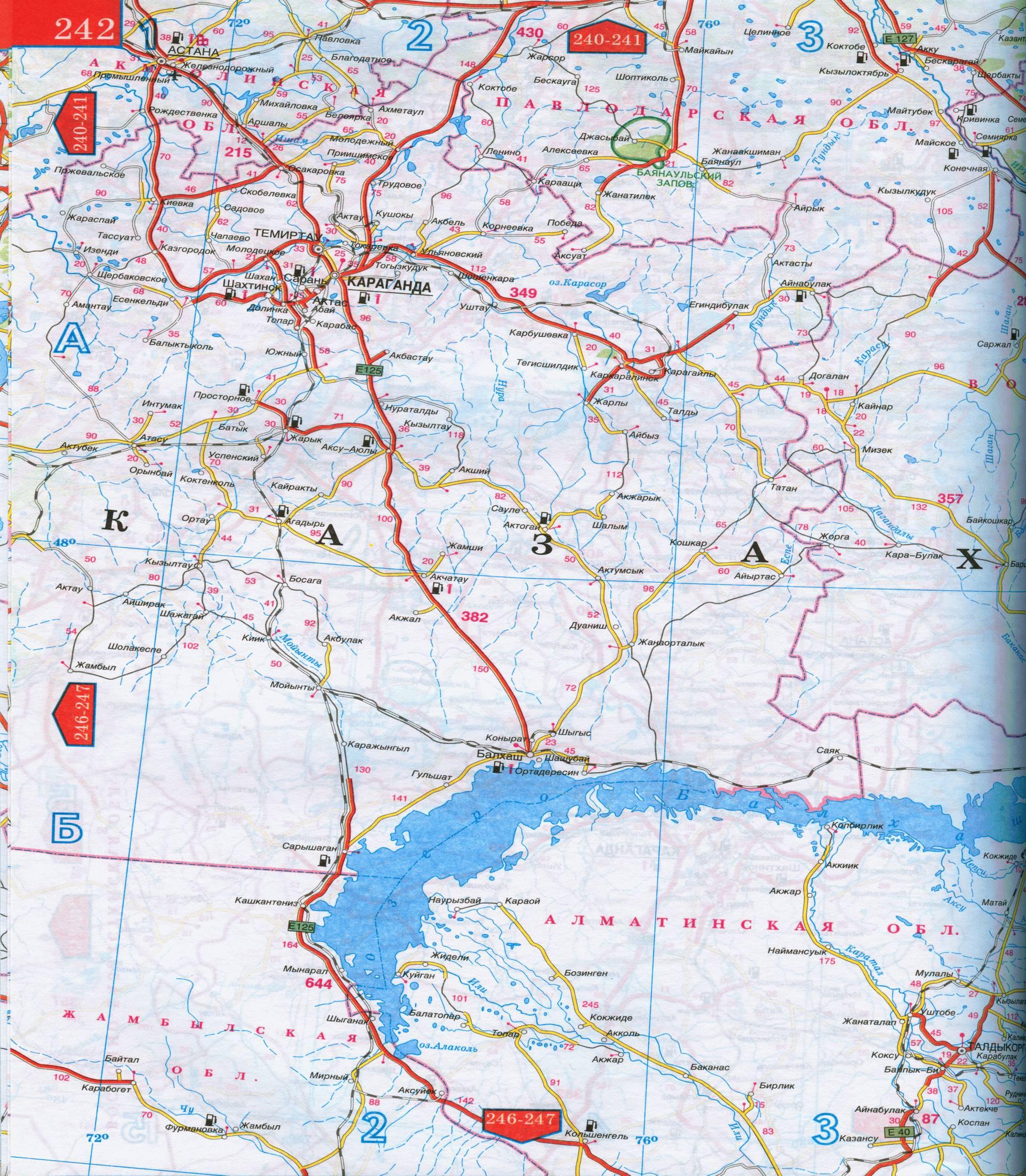 показать таможенный пост атамекен на спутниковой карте свободу, народ