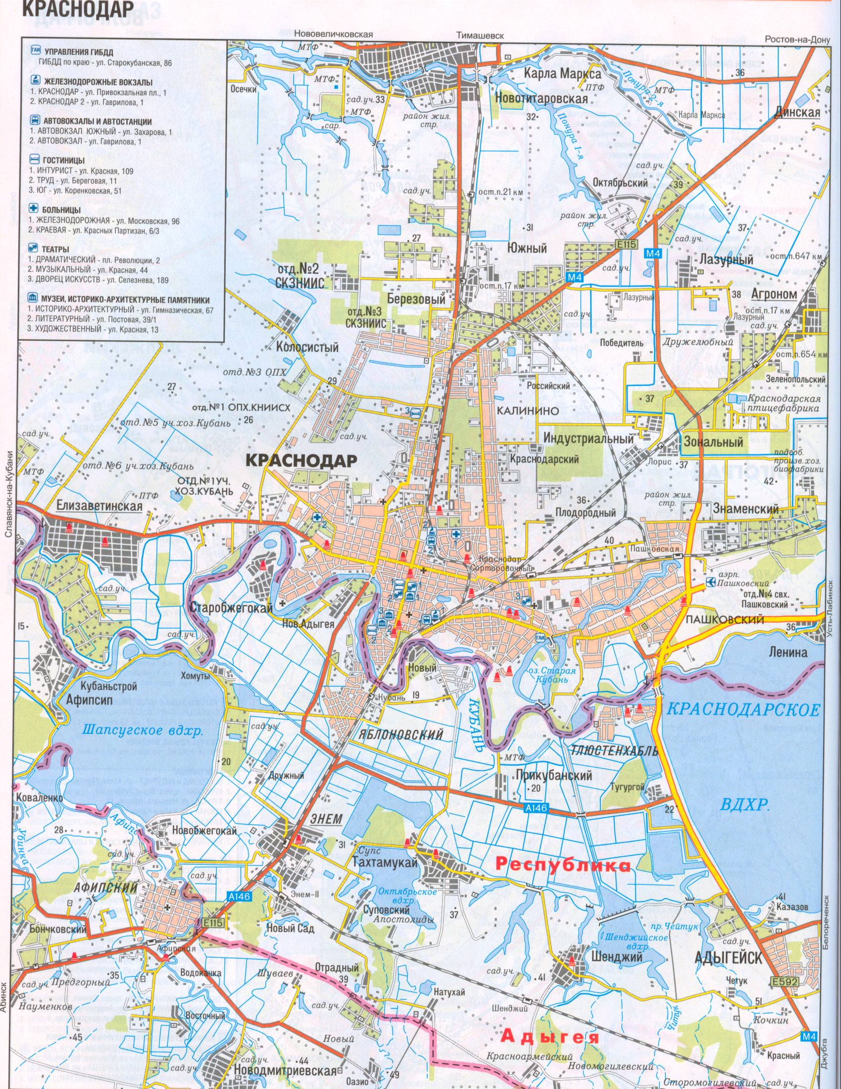 Карта Краснодара.  План города Краснодар, схема проезда авто транспорта.