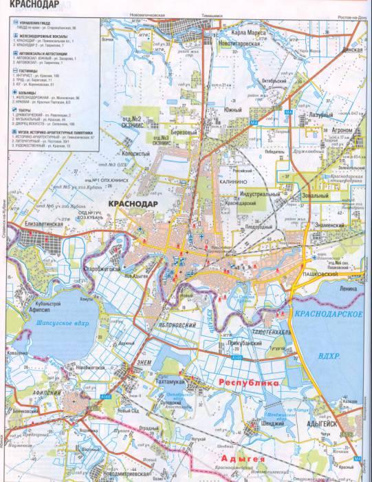 Карта Краснодара. План города