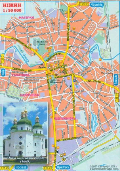 Карта Нежина. Карта схема улиц