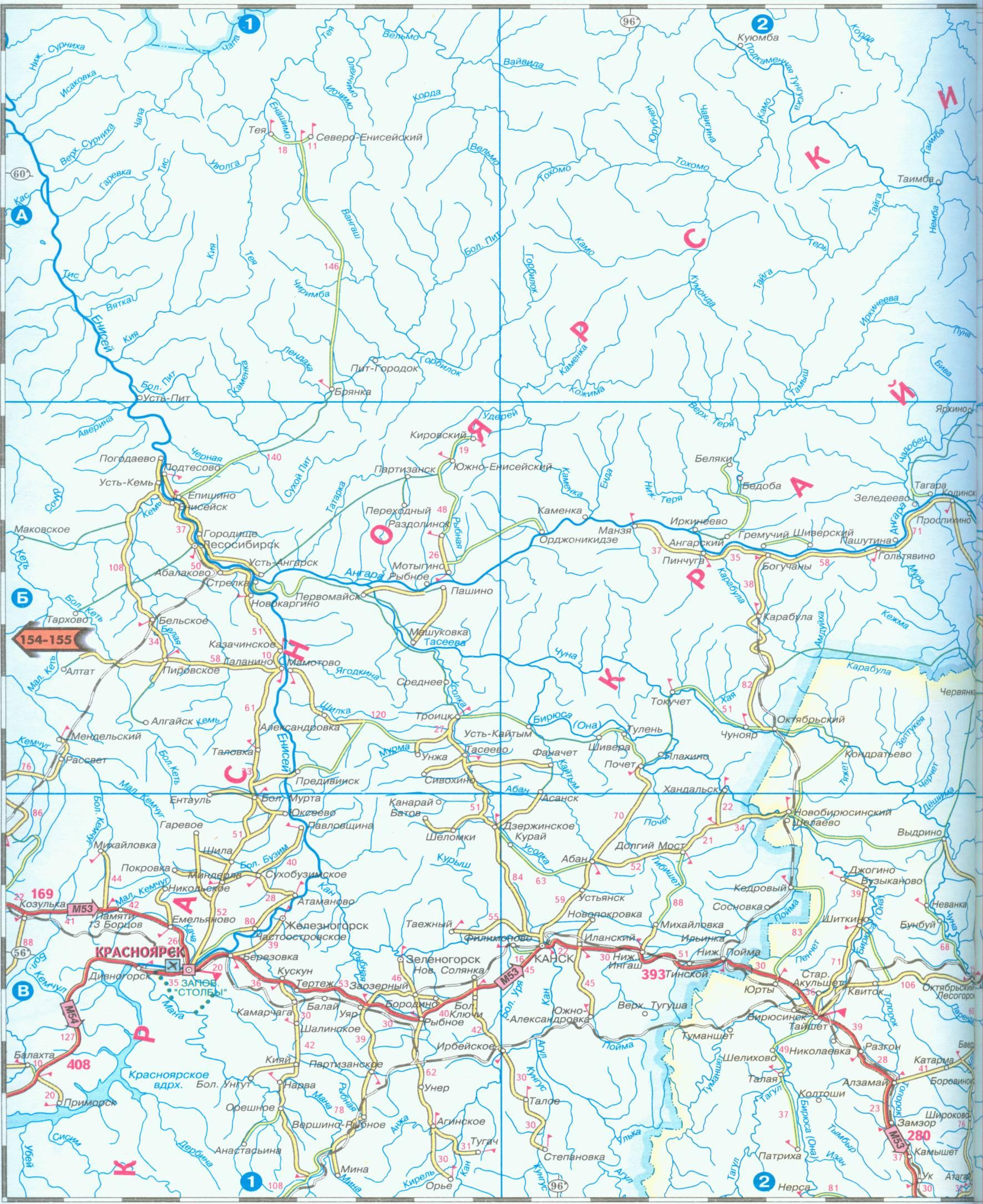 Атлас автомобильных дорог России масштаб 1см:27,5км.  Скачать карту Красноярского края.