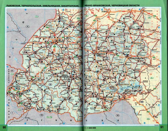 Карта Львовской области масштаба 1см:15км. Атлас ...: http://rus-atlas.ru/334288.html