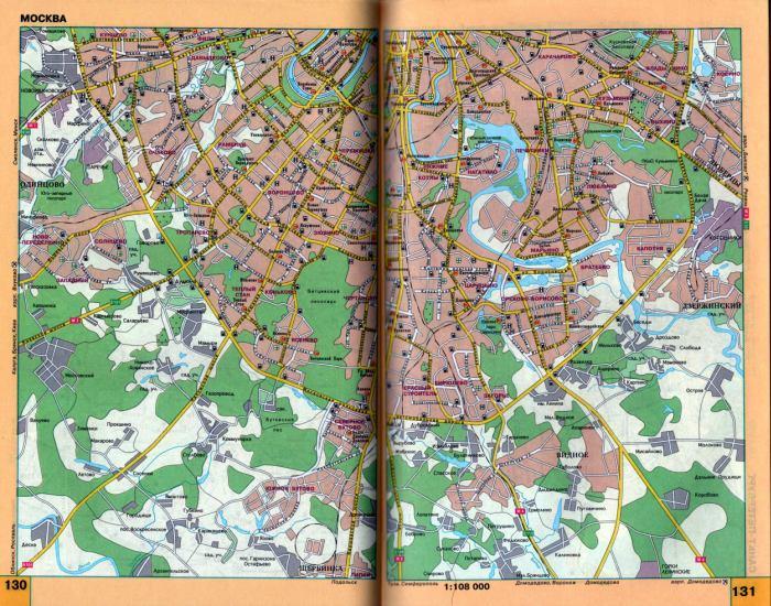 Карта Москвы большая.  Автомобильный план карта города Москва масштаба 1см:1080м (вся москва на 4 страницах) .