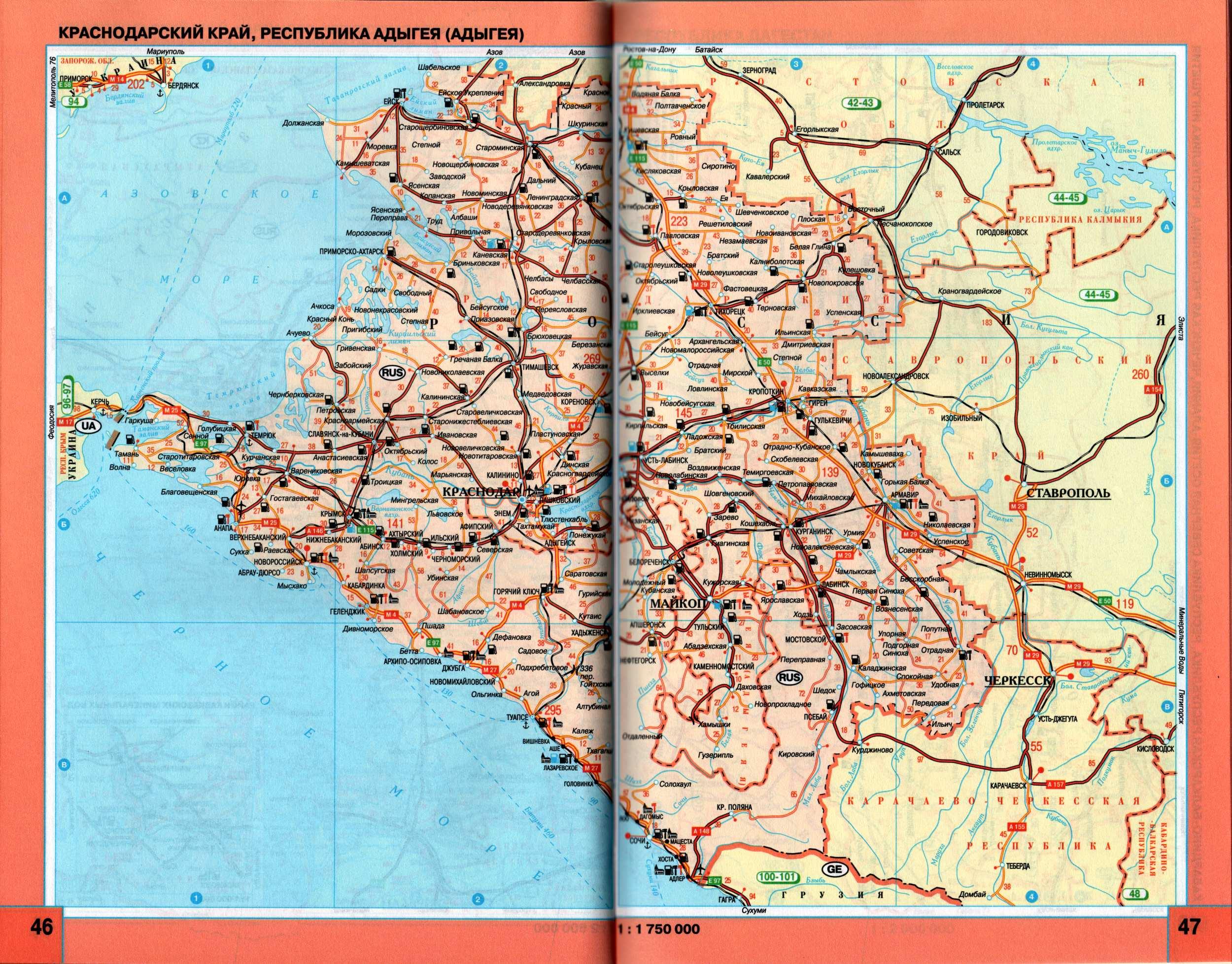 Карту Краснодарского Края