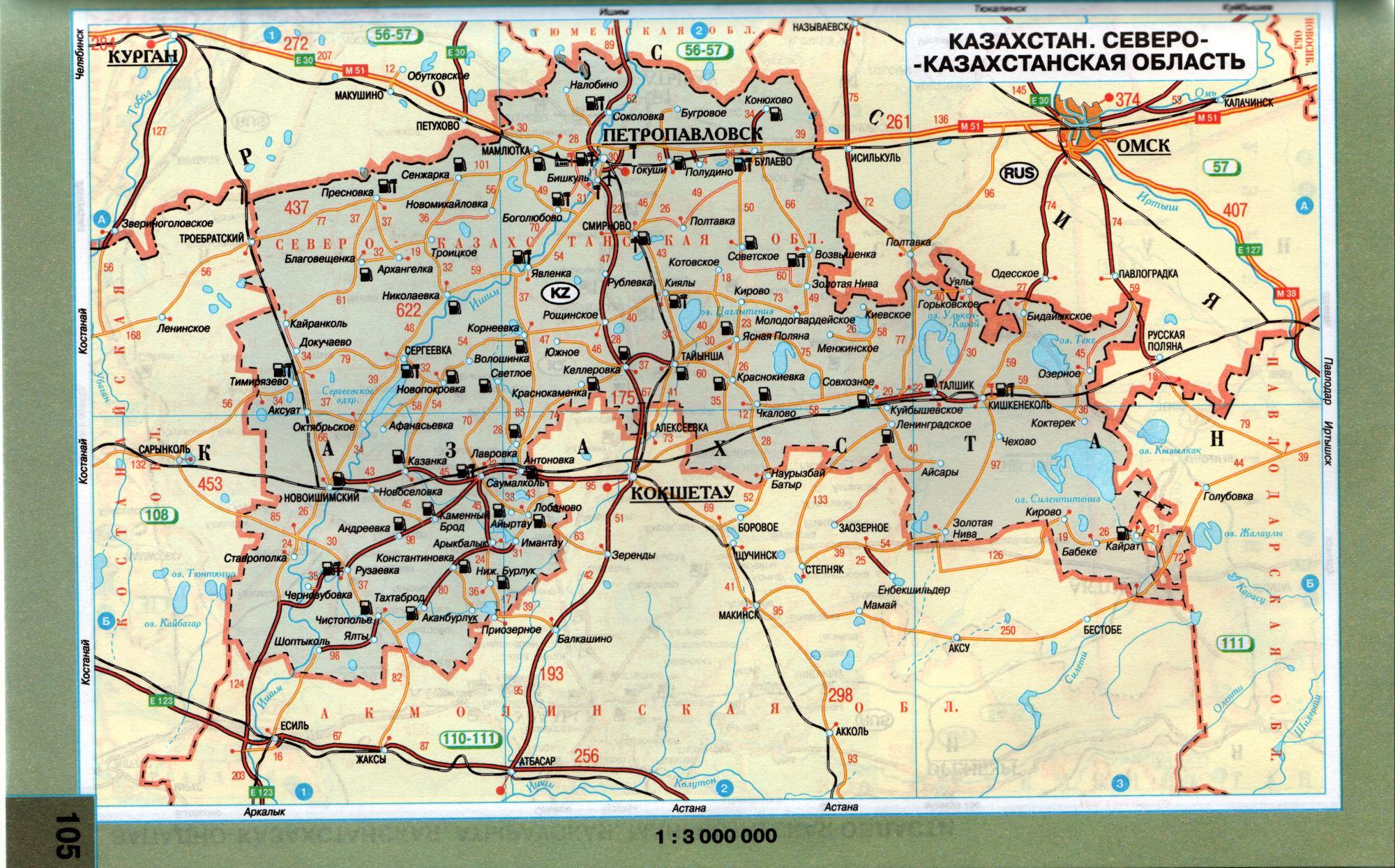 Петропавловск, Кокчетав - карта схема автомобильных дорог Казахстана.  Скачать карту Казахстана.