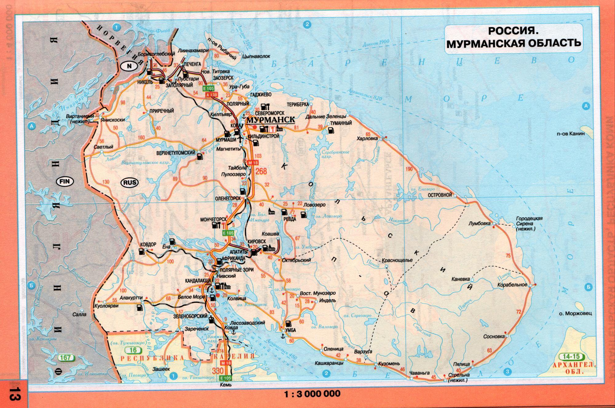 Карта Г Мурманск