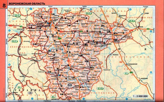 Подробная карта схема автодорог Воронежской области ...: http://rus-atlas.ru/336573.html