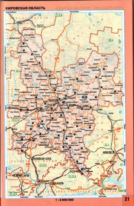 Карта-схема автодорог