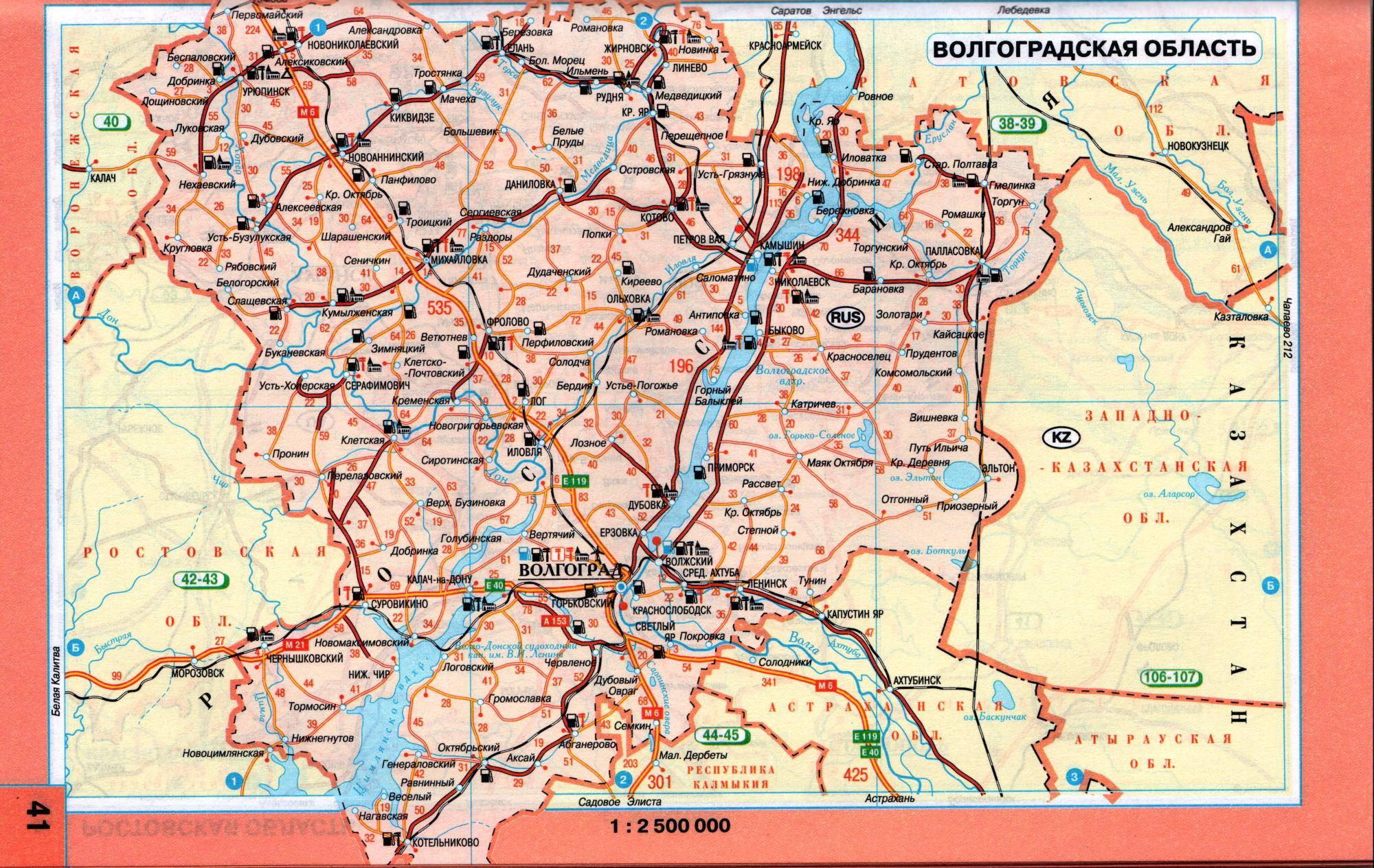 Карта схема автомобильных дорог Волгоградской области, масштаб 1см:25км.  Скачать карту Волгоградской обл.