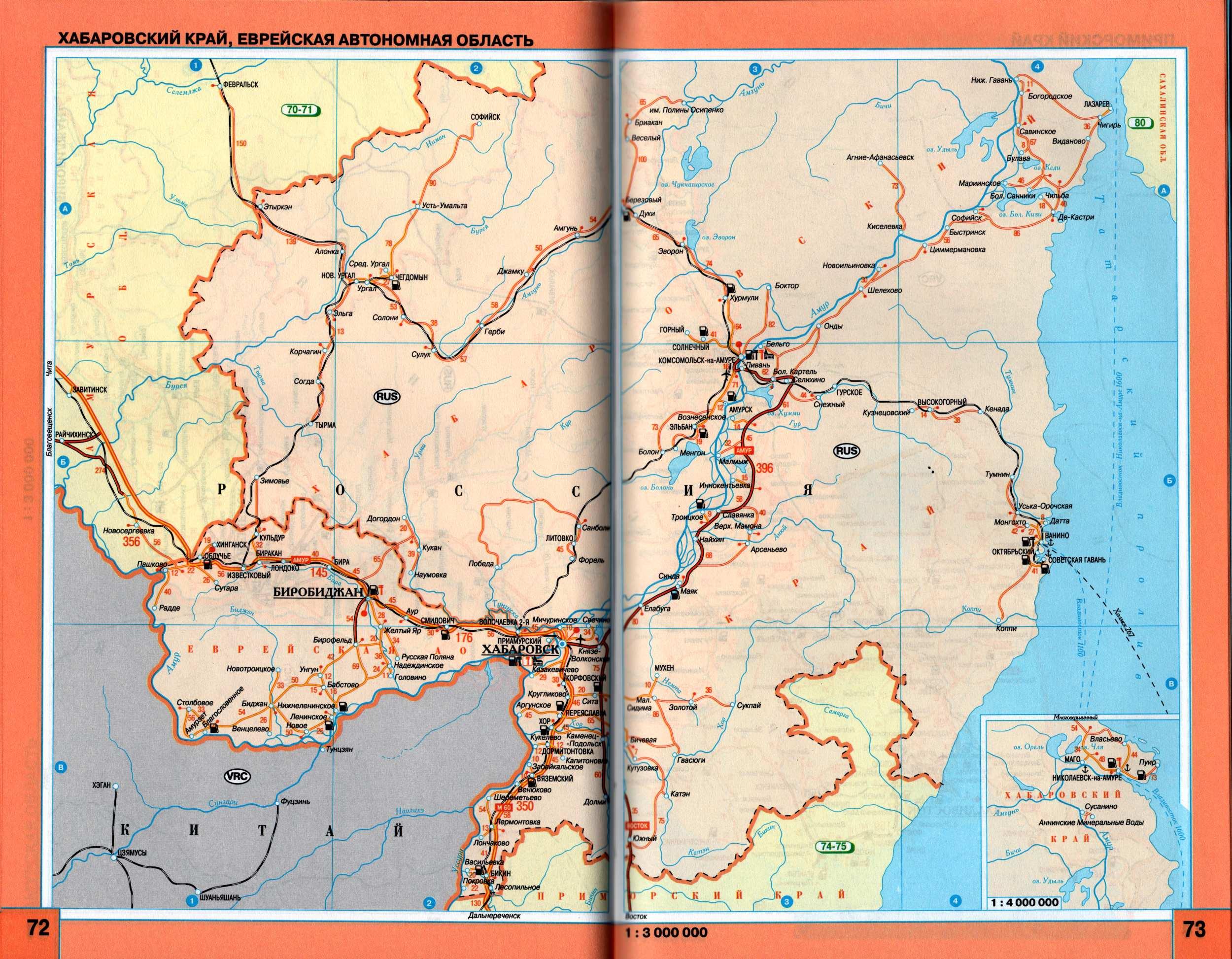Схема автомобильных дорог Хабаровского края и Еврейской АО.
