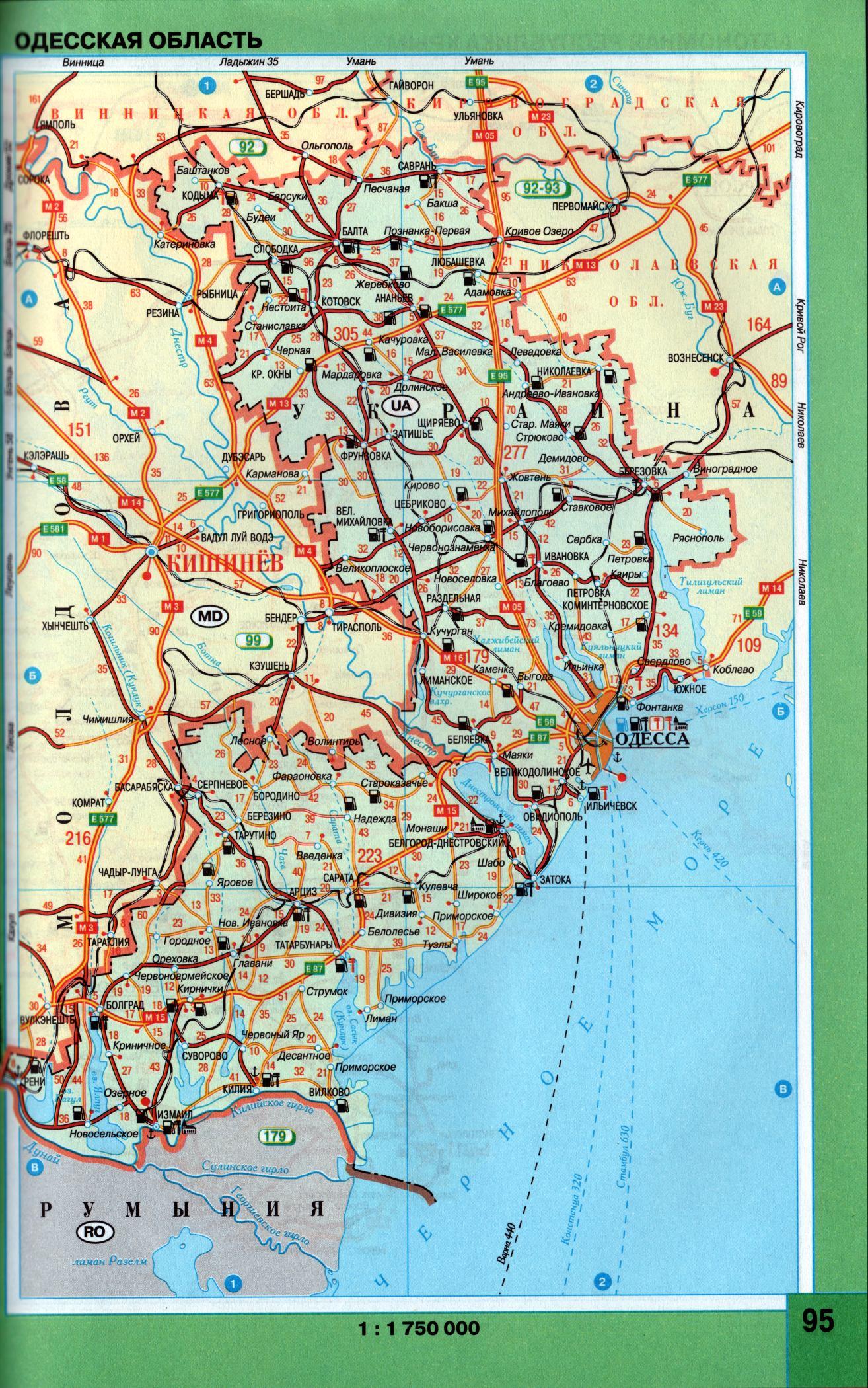 основных карта одесской области подробная с городами и поселками того