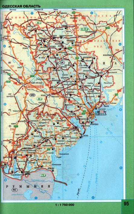 Карта схема автомобильных