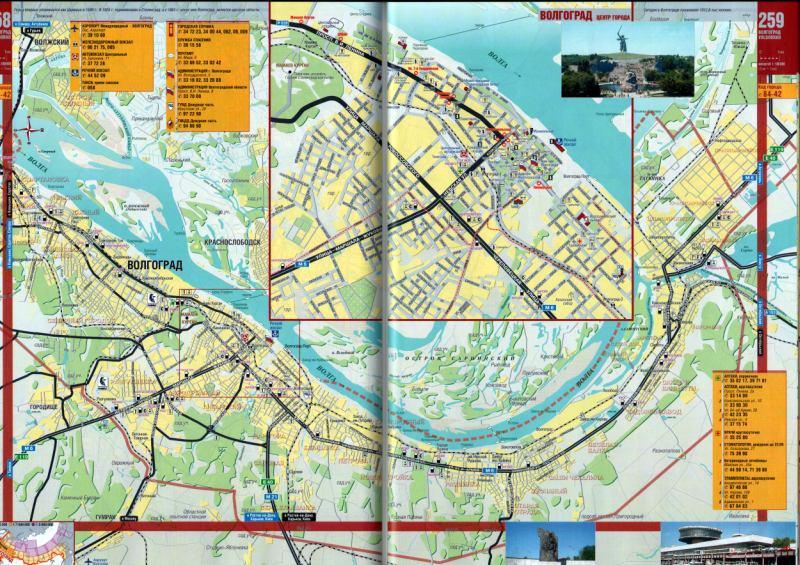 Карта Волгограда. Подробный