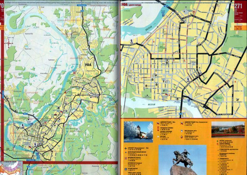 Уфа карта города
