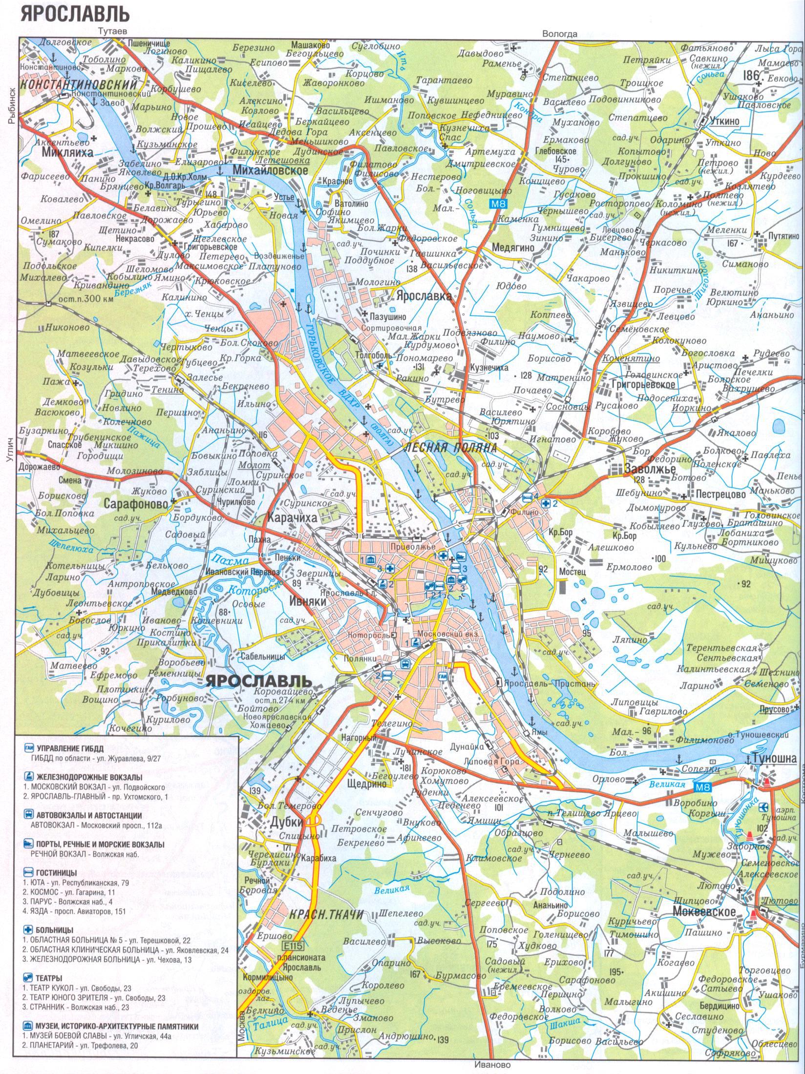 Карта Ярославля - это сервис, который позволяет пользователю найти тот или иной дом, строение, улицу города Ярославля.