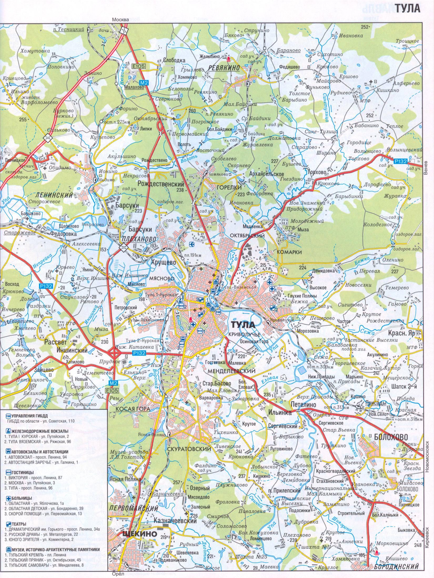 Карта Тулы.  План города Тула с окрестностями, показаны схема проезда авто транспорта, телефоны и адреса гостиниц...