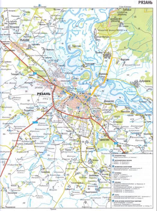 Карта города Рязань с